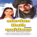 Mardan Hath Maidaan CD