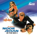 Noor Jehan In The Mix 4 CD