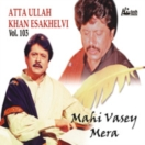Mahi Vasey Mera (Vol. 103) CD