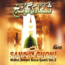 Sana Ki Ghonj (Vol. 2) CD