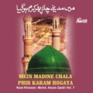 Main Madine Chala Phir Karam (Vol. 7) CD