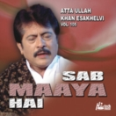 Sab Maaya Hai (Vol. 105) CD