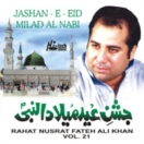 Jashane Eid Milad Al Nabi (Vol. 21) CD