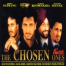 The Chosen Ones CD
