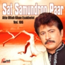 Sat Samundron Paar (Vol. 106) CD