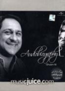 set greatest ghazal compilation of ghulam ali editor s rating