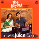 The Latest Ghazals Nazms CD