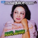 Greatest Punjabi Hits Of Noor Jehan CD