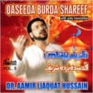 Qaseeda Burda Shareef  (Vol. 5) CD