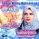 Shaan Waley Muhammad CD