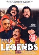 Folk Legends (4 CD PACK)