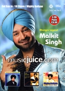 Bhangra Legend Malkit Singh (3 CD PACK)