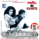 Phool Aur Kaante CD