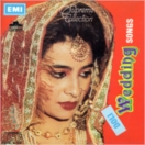 Doli - Wedding Songs CD