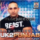 UK 2 Punjab CD