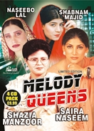 MELODY QUEENS (4 CD SET)