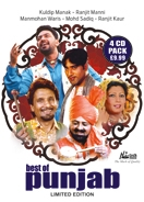BEST OF PUNJAB (4 CD Set)