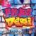 Pure Desi (Vol 2) CD