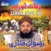 Zamana Noor (Vol. 4) CD