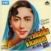 Zubaida Khanum At Her Very Best CD